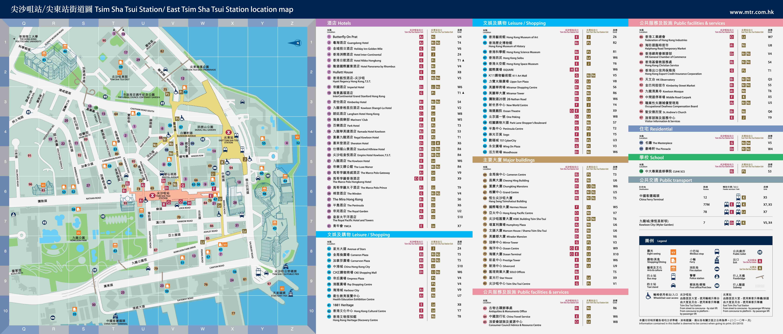 Hong Kong Tsim Sha Tsui MTR Map