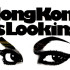 hong kong is looking2